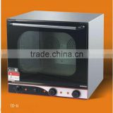 electric convection oven (heat , steam)