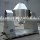 DC-1000 Double-Cone pharmaceutical Powder or Granule Mixer Machine                                                                         Quality Choice
