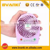 China supplier best Selling Rechargeable Handheld Mini Fan Small Fan For Travel