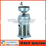 Bean grinder power 1100W bean grinder machine productivity 80 kg/h electric bean grinder material spray paint (SY-SG80 SUNRRY)