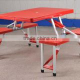 korean plastic outdoor folding table