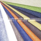 100% Polyester Sofa Fabric / Sofa Upholstery Fabric/ Pongee Backing Linen Look Fabric/Linen Fabric