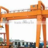 Heavy Duty Double Beam Gantry container Crane