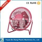 Red color Adjustable USB Cooler Cooling Super Mute Desktop PC Laptop Mini Fan                                                                         Quality Choice