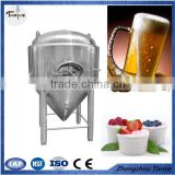 Beer fermentation tank with competitive price , Fermentation Tank for Milk