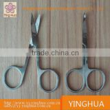 New product curved nail scissors