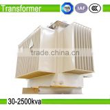 whole sealing oil-immersed power distribution transformer transformer manufacturer high voltage
