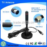 Digital TV Aerial - Portable Indoor/Outdoor Digital Antenna for USB TV Tuner / ATSC Television / DAB Radio - With Magnetic base