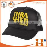 Professional OEM design 5 panel baby hat snapback cap cotton material