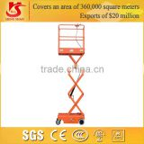 Wholesale car lift platform