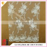 HC-5604-1 Hechun Factory 3d Tulle Embroidered Sample Bridal Lace Fabric                                                                         Quality Choice