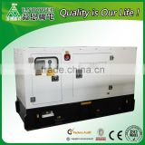 20 kw silent diesel generator EN power factory price