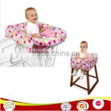 trolley mat shopping cart cover portable travel kids high chair seat cover seat germ protector