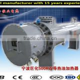 horizontal stailess steel Flange Tubular explosion proof industrial oil electrical heater