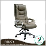 modern furniture design office chair luxury pu leather,italian leather executive office chair,office leather chair