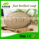 Top sale in china soap,foot bathing soap ,chinese herbal soap 2015 new