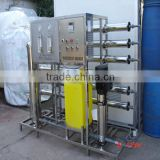 Chemical Dosing System for Water Purifier