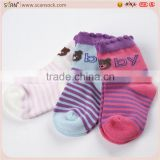 Factory custom boby socks children socks, infant baby non slip socks, 3d cartoon girl tube socks,kids socks