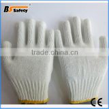 BSSAFETY white cotton hand work gloves making machine manufacturers in china