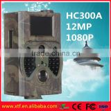 2016 new Factory Price thermal live hunting camera with SMS SMTP