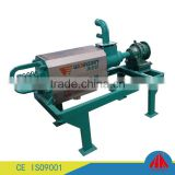 China Dairy Cow Solid Liquid Manure Separator /Screw Press Cow Dung Dewatering Machine /Cow Dung