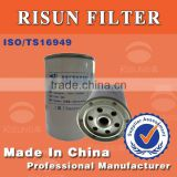CX0710 Spin on Diesel Filter Assembly for Marine Boat