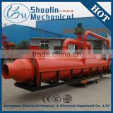 2015 high performance wood sawdust dryer/ wood chip dryer / rotary dryer with competitive price
