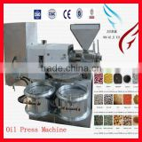 World leader!!! Wanqi high efficient oil press, oil press machine, olive oil press machine, grape seed oil for sale!