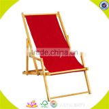 Wholesale new product wooden folding beach chair cheap folding beach chair with armrest hot folding beach chair W08G032