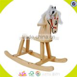 wholesale high quality wooden baby rocking horse toy popular children rocking horse toy bring fun W16D022