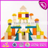 2017 New design best educational building blocks wooden construction toys for kids W13A131