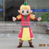 China OEM factory produced chinese monkey king mascot costume for sale