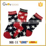 Hot selling knitted little star casual socks,Factory price wholesale baby outdoor floor socks