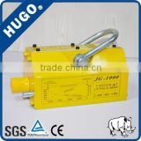 alibaba trade assurance 100 kg to 10 ton material handling equipment permanent magnetic lifter
