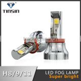 high power plug&play integrated power design all in one auto h8/h9/h11 led fog lamp for car