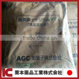 Japanese-made 99% purity sodium bicarbonate price for various fields use