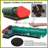 Fertilizer Manufacturing Plant for Making Organic Fertilizer