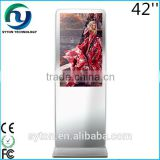 42 inch magic mirror advertising player
