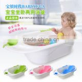 colorful with heart shape scoop baby bathtub