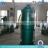 small electric water pump/electric water pump bottle/electric water supply pump motor price