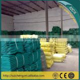 1.8mx5.8m HDPE with UV building safety netting/plastic mesh scaffold safety netting(Guangzhou Factory)