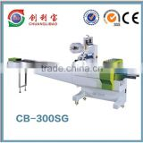 Automatic hotel toilet soap packing machine machines
