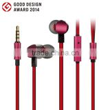 GGMM Cuckoo In-ear Max Performance in-line Control Full Metal Housing Noise-isolating earphone (1 button)