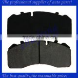 WVA29095 29093 29094 29096 29145 29184 GDB5072 FCV1329BFE 81508205082 81508206008 for man truck brake pad