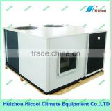 High Efficiency Rooftop Unit (Packaged)-Central air conditioner                                                                         Quality Choice