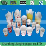 High smoothness of paper, paper is exquisite, the printing paper cup base paper with good effect