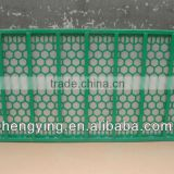 Best Seller Brandt King Cobra shale shaker screen (1253x635x28mm)