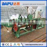 Promotion! Single twisted barbed wire machine                                                                         Quality Choice