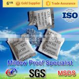 Hot Sale A type silica gel 2-4mm
