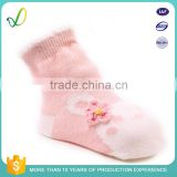 Free Size Pattern Baby 3D Animal Hosiery Manufacturers Cheap Knitted Custom Socks